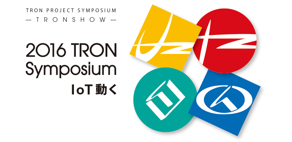 2016 TRONSHOW and IoT